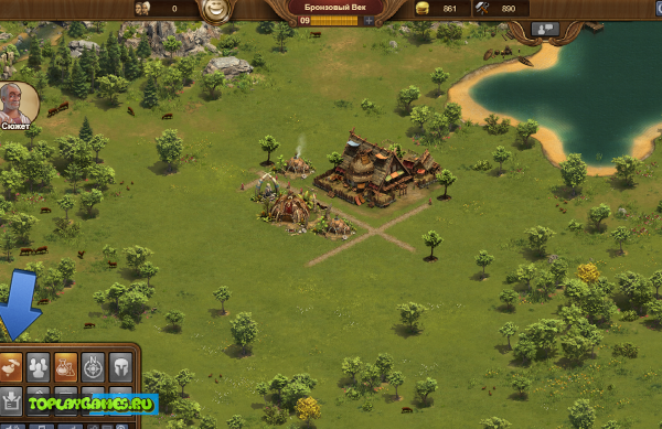 Forge of Empires для Windows