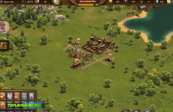 Forge of Empires на русском