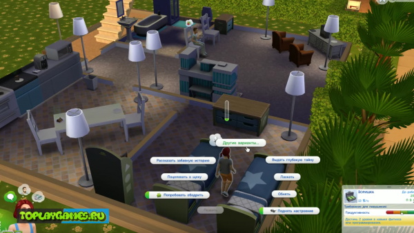 The sims 4 на русском языке