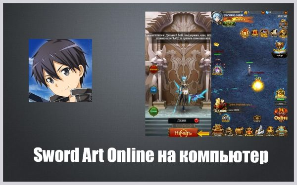 sword art online alicization lycoris обзор на русском